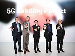 OPPO首部5G手机亮相 5G登陆行动推动5G商用进程