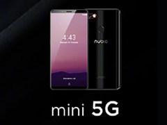 攻占行业最前线 努比亚首款5G真机图曝光
