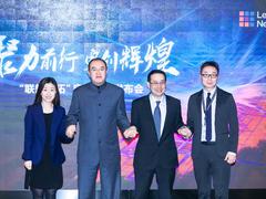 联想与NetApp合资公司正式成立,发力中国存储市场