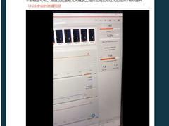 魅族Note9吃鸡帧数曝光:全程稳定40帧