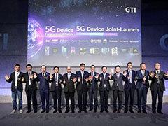 OPPO首款5G手机亮相GTI峰会 上半年内将推出