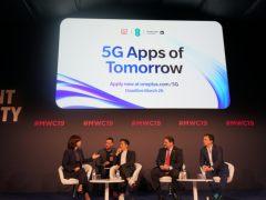 刘作虎畅谈未来十年5G发展历程:将经历三个阶段