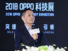 OPPO动作频频  科技创新引领行业发展