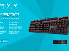 全方位防水防尘 雷柏V580键盘视频介绍