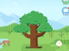 蚂蚁森林第一次把树栽在自家门口  这下看树宝宝终于不用折腾了