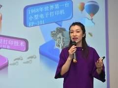科技X家庭教育 爱普生创新赋能家庭未来