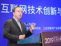 打造中国工业互联网平台,英特尔边云协同计算如何从技术角度赋能?
