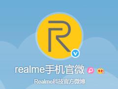 vivo子品牌iQOO刚推新机 OPPO子品牌Realme就杀回国内官微正式上线