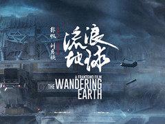 """人气和场次远超阿丽塔 """"流浪地球""""为何在香港遇冷?"""