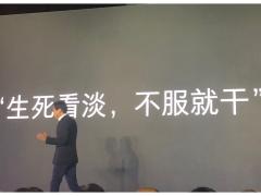 """神仙打架!荣耀总裁赵明回应雷军""""不服就干"""":像古惑仔"""