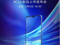 官方定档9月6日北京发布,vivo X23终于要来了