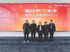 中国工程院制造业研究室首席专家董景辰莅临新华三杭州总部参观考察