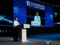 中国电信天翼云:低调耕耘云计算,五大变化筑未来