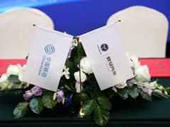 君马汽车与中国移动签署战略合作协议 掘金5G业务与自动驾驶