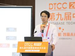余利华:网易大数据平台架构实践分享!