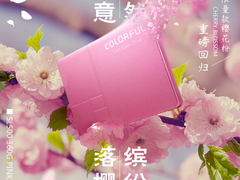 "春意盎然 落""樱""缤纷  Colorful SL500 樱花粉开售"
