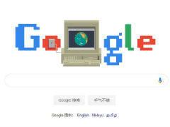 谷歌像素风涂鸦:纪念万维网发明30周年