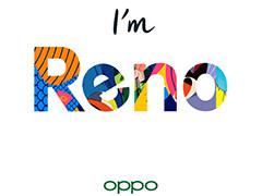 OPPO新系列Reno问世 将开启OPPO的下一个十年