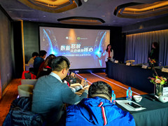 IDC——年均增速30%,2025年中国将以48.6ZB领跑全球数据圈