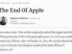 """福布斯:苹果时代已结束 可能是下一个""""诺基亚"""""""