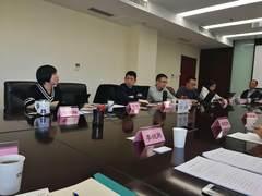 中国人工智能产业投融资调研座谈会在北京召开