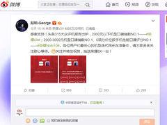 头条315大众评机报告:荣耀8X/Note10荣登第一