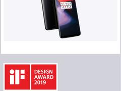 2019德国iF设计奖名单出炉 一加获四项大奖