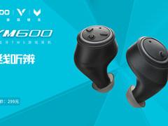 无线听辨 雷柏VM600蓝牙TWS耳机上市