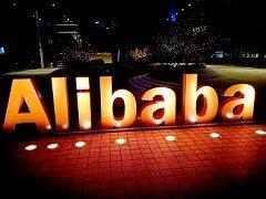 阿里天猫宣布投入一亿元  用于保护全国汉语方言