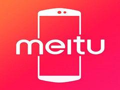 美图将关闭手机业务 小米接手meitu手机