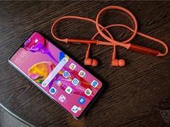 华为FreeLace无线耳机发布:支持P30直接充电