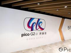 让未来提前到来!Pico G2 4K版VR一体机发布