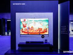 Q80系列电视成创维首款大屏AIoT生态中心,引领行业智慧转型