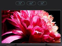 索尼大法好,音画合一的超大屏4K电视你值得拥有