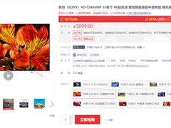 索尼4K超高清平板电视:居家必备单品,现正火热预购中!