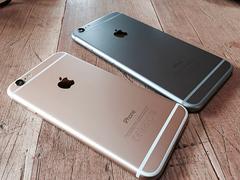 千万别在苹果上做这三件事,不然你的iPhone很快就要完了