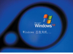 再见,Windows XP!