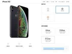 苹果降价引新一轮购买热潮 天猫旗舰店销量翻3倍