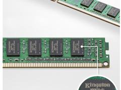 金士顿KVR内存——一体式电脑内存条升级必选