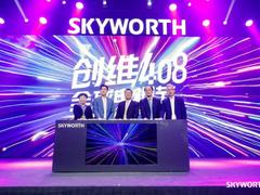 全球High购十一天!创维携手李易峰开启408全球电视节