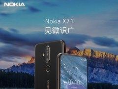 诺基亚X71正式开启预售:蔡司三摄骁龙660 售价2199元起