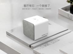 创维小度AI盒子斩获2019年CITE博览会金奖