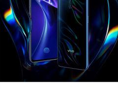 vivo X27 Pro开启预售 20.5:9零界全面屏售价3998元