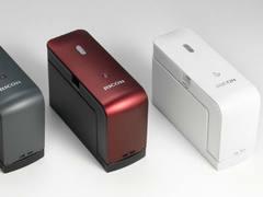 打印机也能随身带!理光推出手持打印机,滑动就能打印