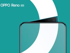 Reno侧旋升降式设计:美的像鳍,优雅如琴