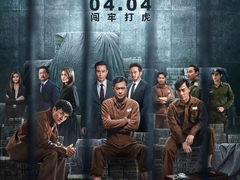 《反贪风暴4》再现摩托罗拉 原因只有一个!
