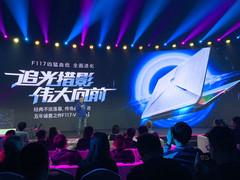 """微边框""""巨幕""""搭载九代酷睿i7新品 机械师首发F117-V猎鹰游戏本"""