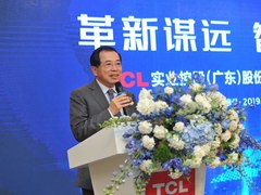 TCL控股揭牌背后 五年实现2000亿营收