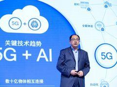 Qualcomm举行人工智能开放日:这是AI触手可及的时代