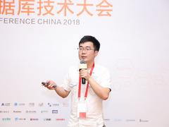 罗江宇:Flink Streaming在滴滴的大规模生产实践